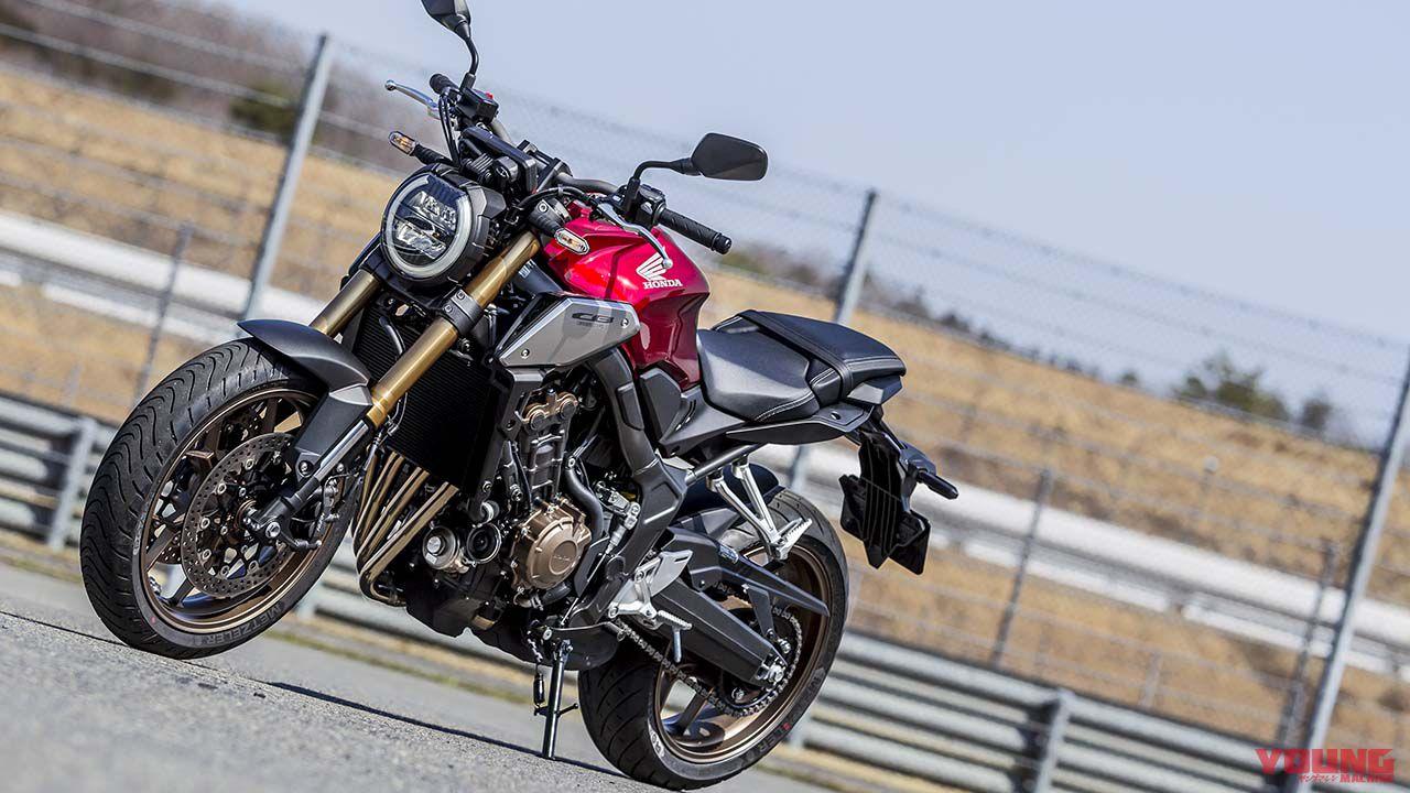 HONDA CB650R Neo Sports Café 2020 650 cm3 | moto roadster