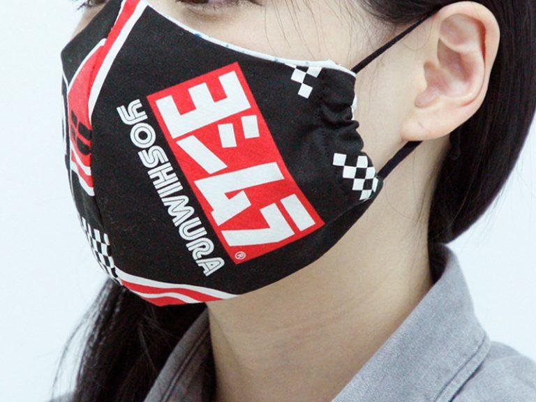 Mari Buat Mask Versi Sendiri Menggunakan Bandana YOSHIMURA!