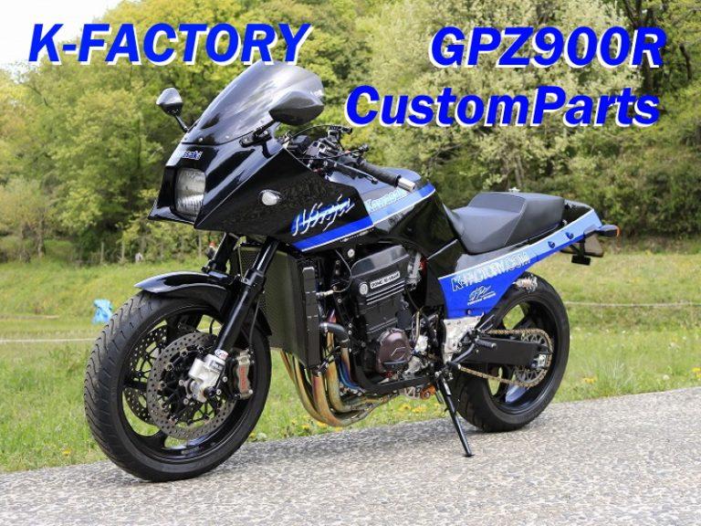 K-FACTORY Melancarkan Bahagian Custom untuk KAWASAKI GPZ900R! Lihat Video!