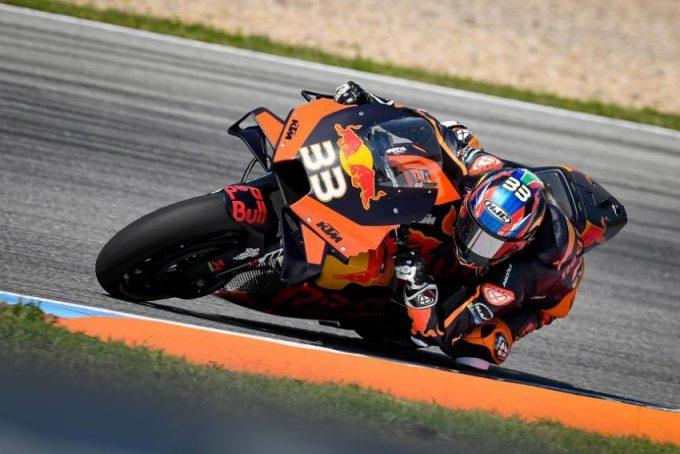Apakah Rahsia Kekuatan Kejayaan KTM dalam MotoGP? | Bahagian 2