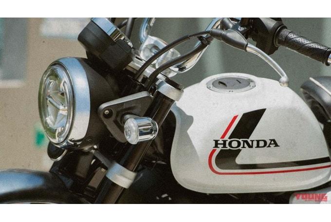 """Edisi Khas 70-an """"Monyet 125"""" kini terdapat di Thailand! Ekspresi comel Honda lama yang baik"""