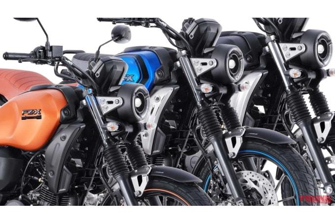 """""""FZ-X"""" baru Yamaha telah tiba! Retro sotong silinder tunggal 149cc yang disejukkan dengan udara adalah peralatan terkini [India]"""